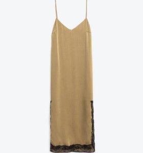 Zara золотое платье комбинация