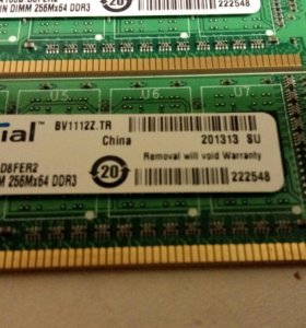 Crucial 1600 MHz. 4x2Gb. DDR3