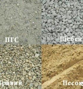 Доставка сыпучих грузов(перегной,песок,пгс,щебень)