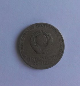Медаль,монета