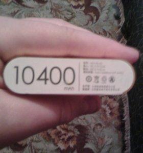 Внешний акомулятор на 10400 мач