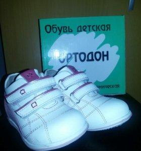 Демисизонные ортопедические ботинки