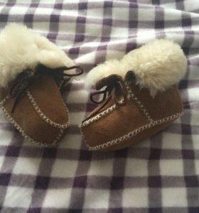 Детская обувь из натуральной овчины