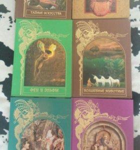 Книги из серии зачарованный мир