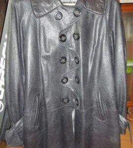 Куртка кожаная Nursace