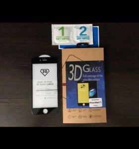 3D защитное стекло на iPhone 6;6s;7