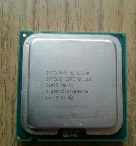 LGA775 процессоры