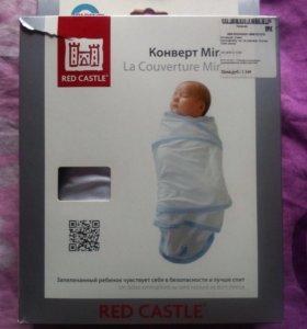Miracle blanket Red castle(пелёнка-конверт)