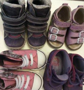 Ecco ботинки босоножки 19 21
