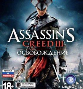 Assassin's на psp vita