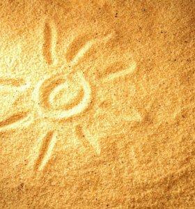 Строительный песок высокого качества