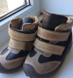 Детские кроссовки Zara кожаные
