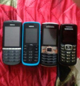 Телефоны. Торг