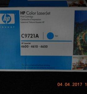 Картидж HP C9721C,C9723C,C9720C