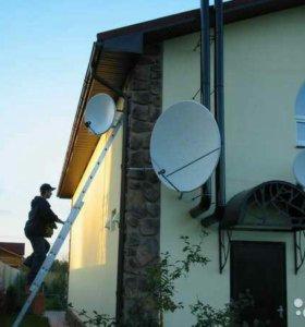 Установка, настройка спутниковых тарелок