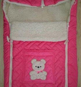Тепленький конверт в коляску для малышки