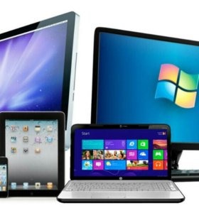 Ремонт ноутбуков и компьютеров