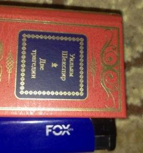 Книга-миниатюра