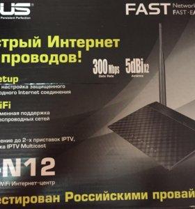 Роутер, интернет и Wi-Fi