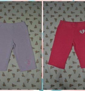 штаны и кофты на 80-86