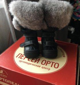 Ортопедические зимние сапожки покупались за 9000