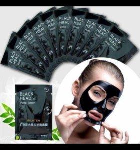 Black Mask (чёрная маска )