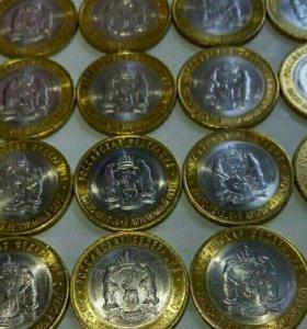 10 рублей 2010 ЯНАО