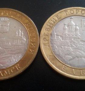 Древние города России 10 рублей