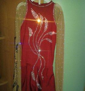 Платье для фигуристов