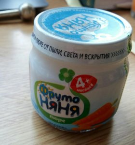 Пюре овощное морковь и тыква