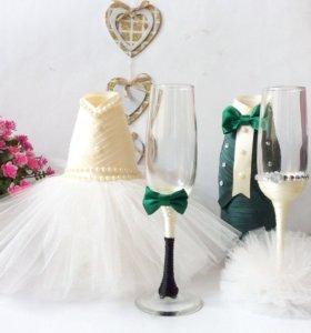 Костюмы на изумрудную свадьбу.