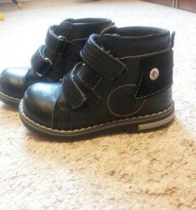 Ботинки детские кожа