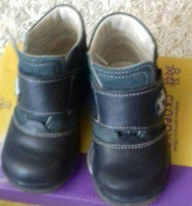 Ботинки кожаные на мальчика+бонусом 3 пары