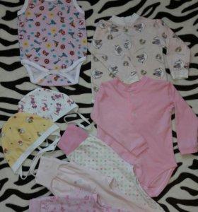 Одежда для малышки пакетом