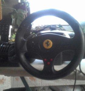 Руль-педаль газа