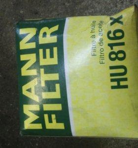 MANN-FILTER HU 816 X Фильтрующий элемент