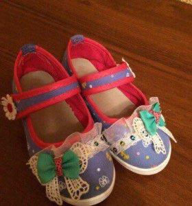Обувь 26 размер