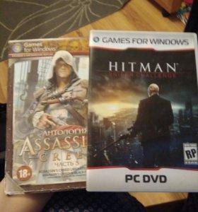 Два диска с играми