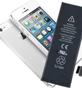Аккумулятор для iPhone 5.5s,5c
