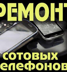 Ремонт телефонов и планшетов!