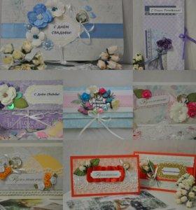 Конверты, открытки, приглашения ручной работы