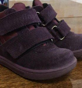 Ортопедические Ботинки  Dandino