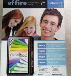 НОВАЯ электронная книга-планшет Effire TR73А