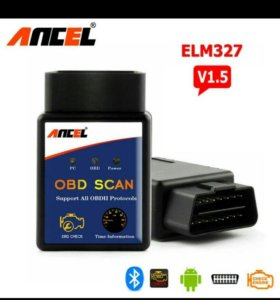 Диагностический сканер OBD ll
