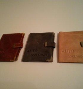 Бумажник для авто документов кожаный новый