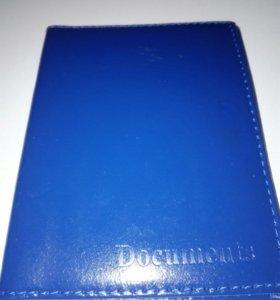 Бумажник для авто документов