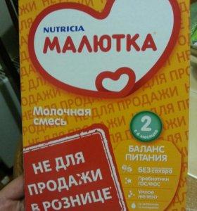 каши фрутоняня 7 шт+1молочная смесь малютка
