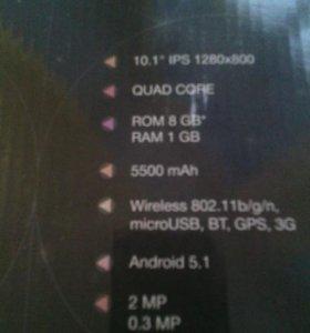Планшет Dexp ursus ns210 8gb 3g