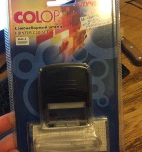 Самонаборная печать COLOP S20