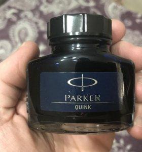 Чернила PARKER сине-чёрные новые не открытые
